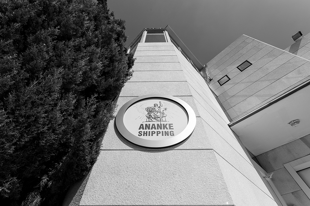 Ananke Shipping entrance sign