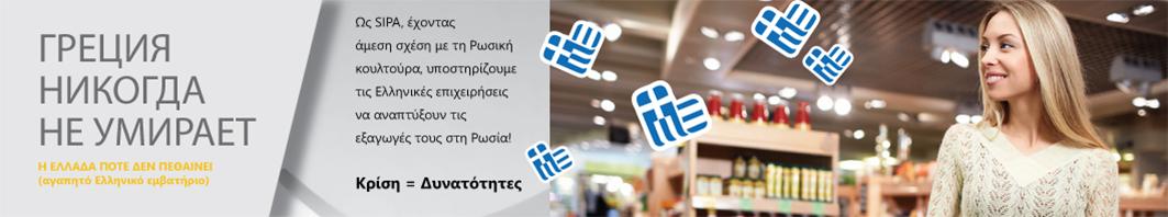 Να σας ανεβάσουμε στην πρώτη σελίδα αναζήτησης Rambler και Yandex