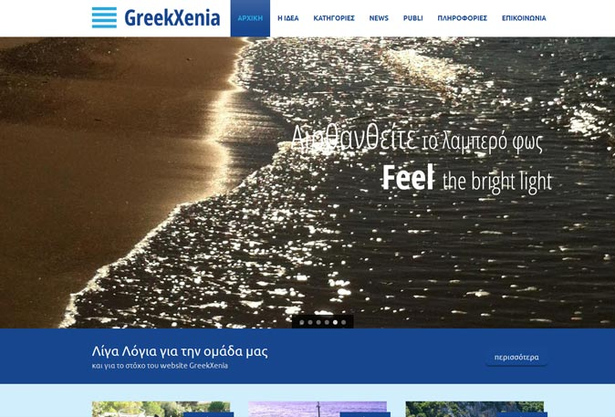 web design greece