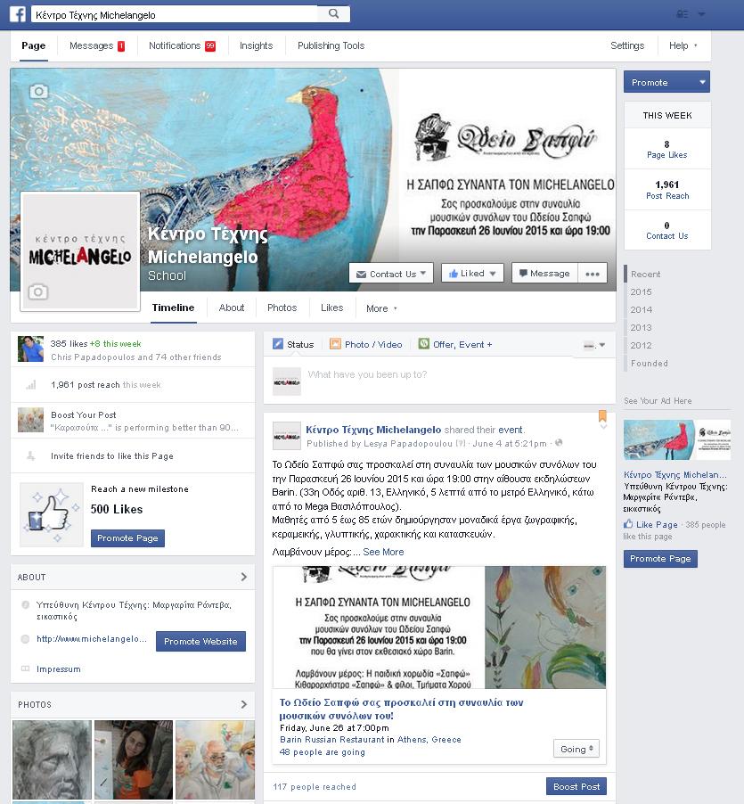 michelangelo-facebook