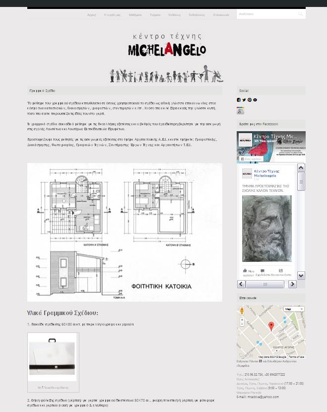 michelangelo web site-2