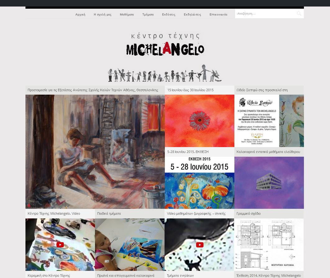 michelangelo web site