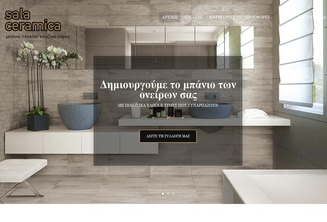 web-design-greece