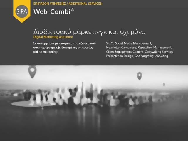 web-combi-2