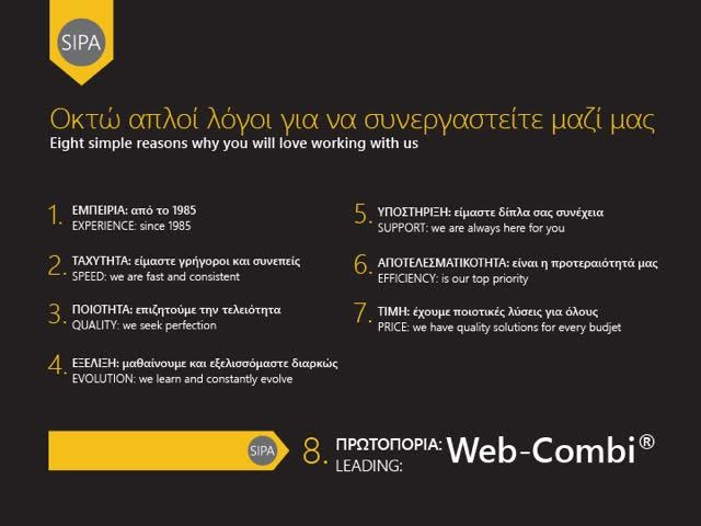 web-combi-1