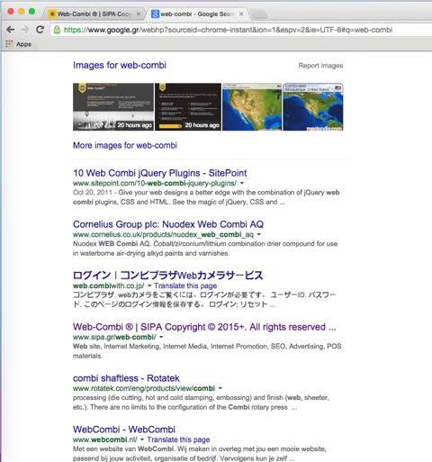 google top, web combi, sipa
